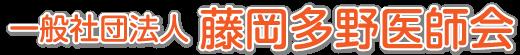 【レビューで送料無料】 Puig [CLEAR] 8934W (16-19) RETRO FAIRING [CLEAR] XSR900 (16-19) プーチ XSR900 スクリーン カウル, ヨネヤマチョウ:a51c19c1 --- gr-electronic.cz